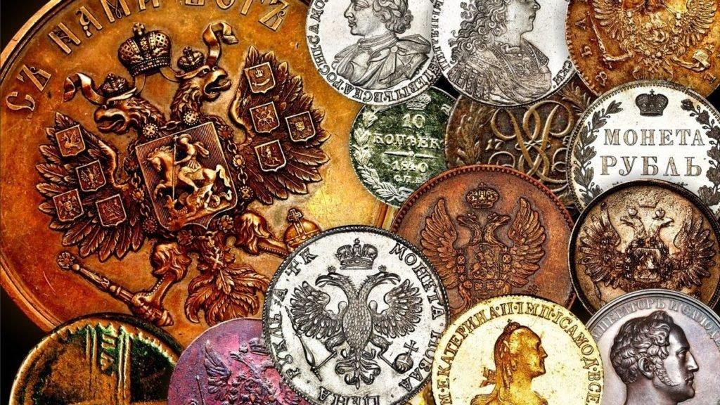 самая дорогая монета в россии