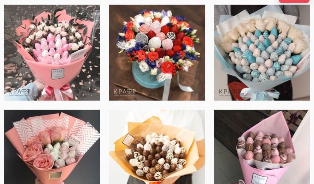 цветы, магазин