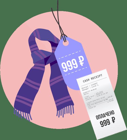 Покупка в рублях с карты МИР