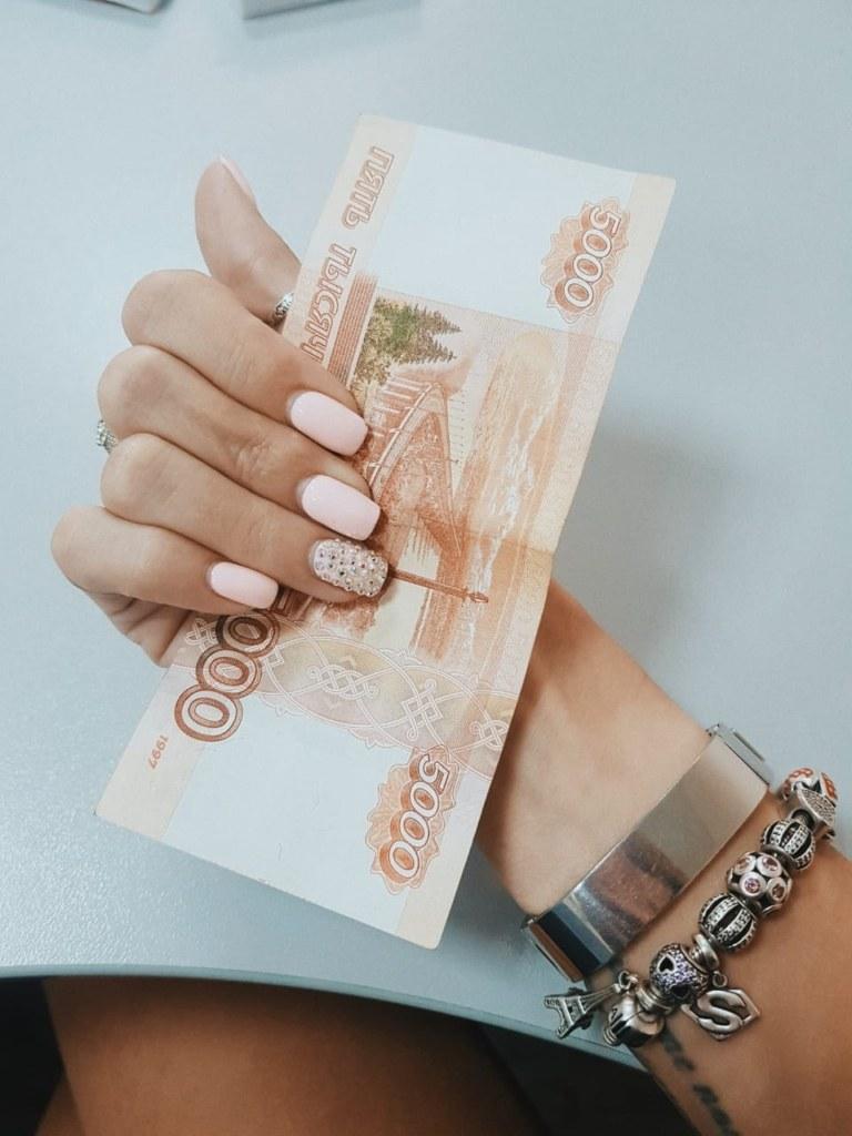маникюр, деньги