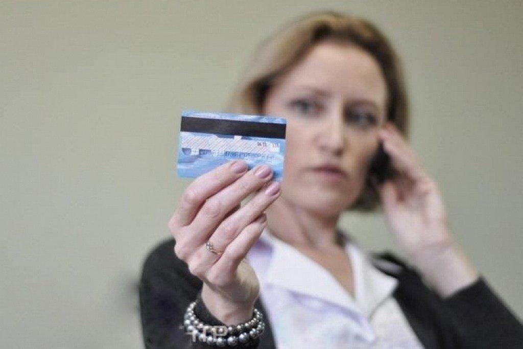 Мошенничество с банковской картой