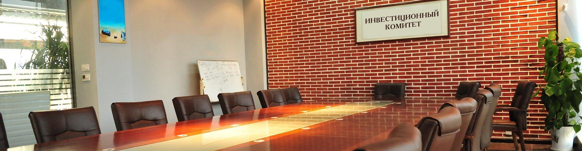 как контролировать свой ПИФ через совет инвесторов