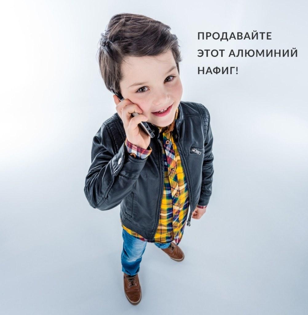 ребенок, телефон