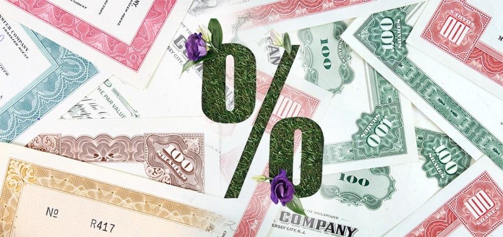 проценты, облигации, фиксированы