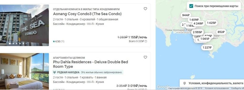 Краби, гостиницы
