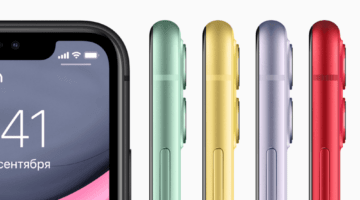 Новый iPhone вышел