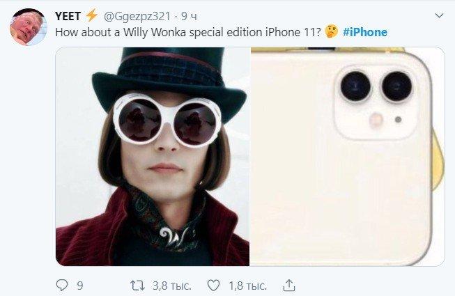 вилли вонка, айфон 11, apple