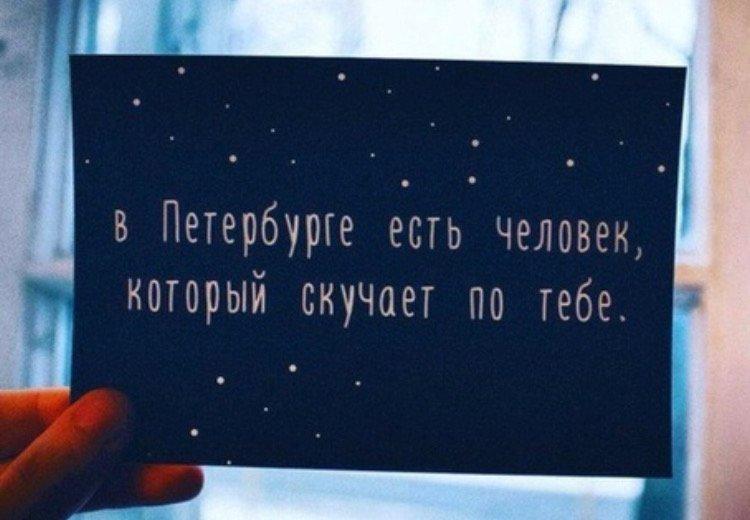 Петербург, открытка