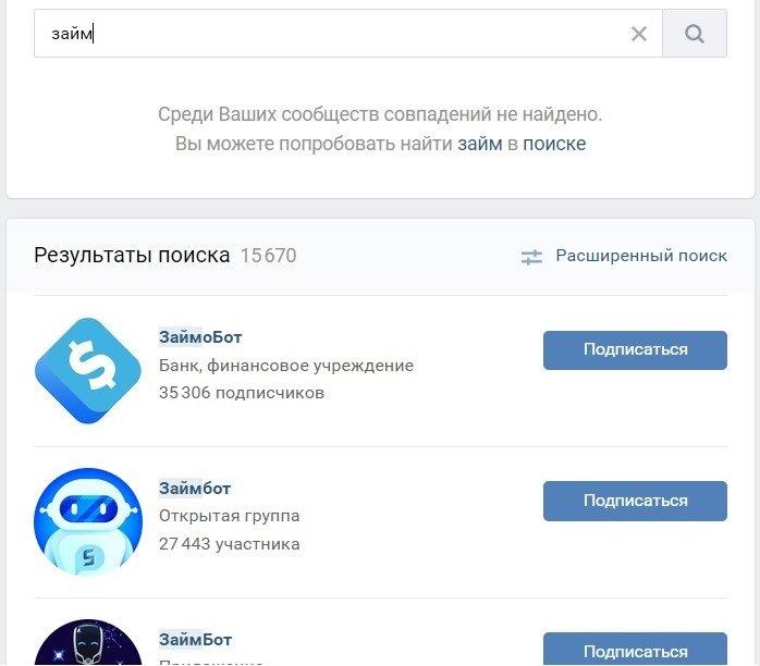 волго-вятский банк пао сбербанк город нижний новгород