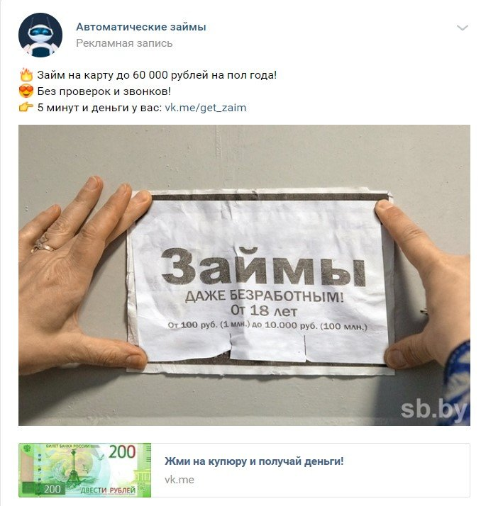 Кредит онлайн в казахстане без пенсионных отчислений и подтверждение дохода на карту