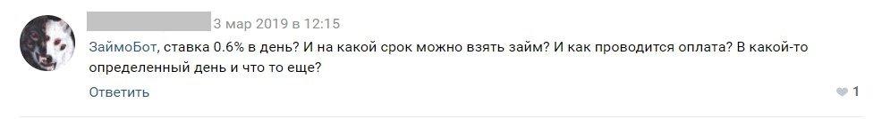 Займы 100000 рублей на максимальный срок