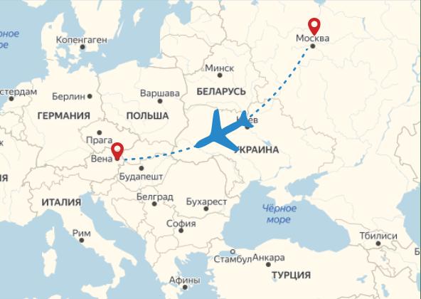 москва-вена, самолет