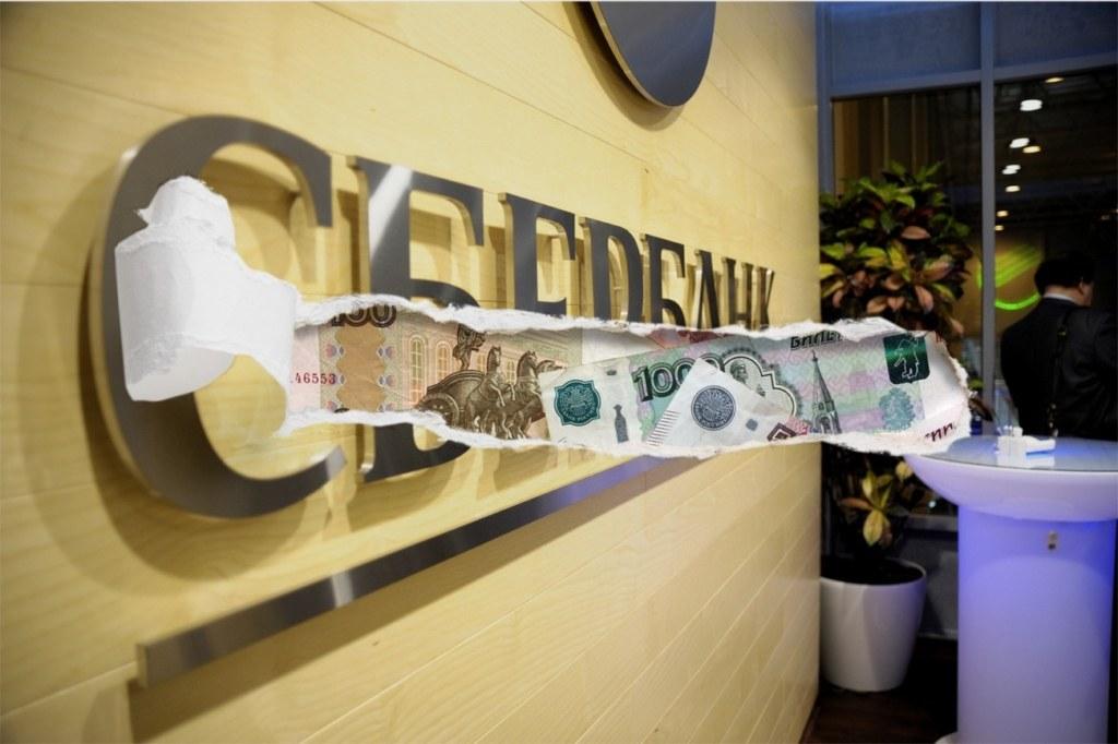 Вычет за ИИС — 52 000 рублей