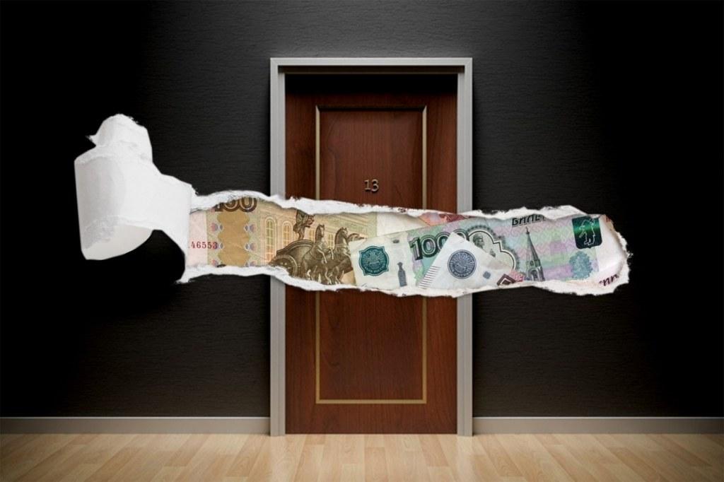 Вычет на имущество — 260 000 рублей