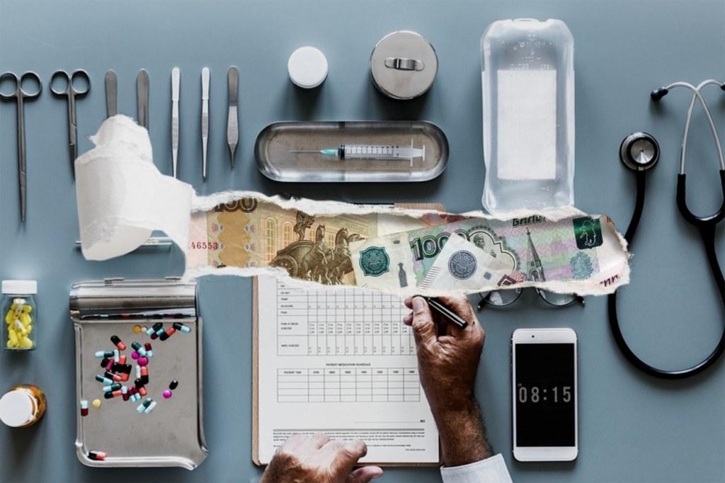 Вычет за лечение — 15 600 рублей
