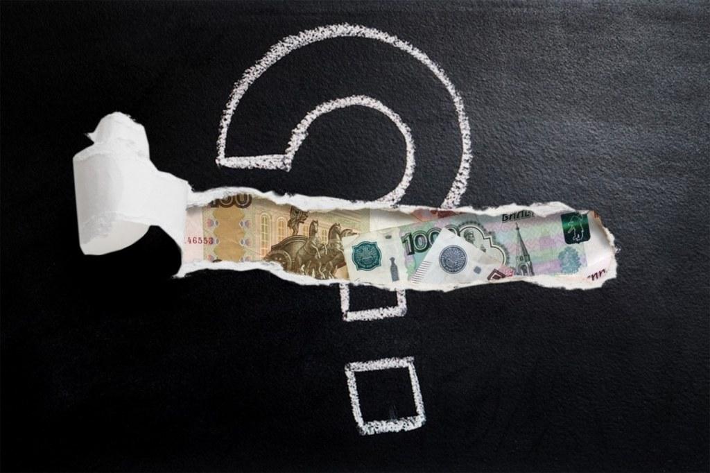 Вычет за образование — 15 600 рублей
