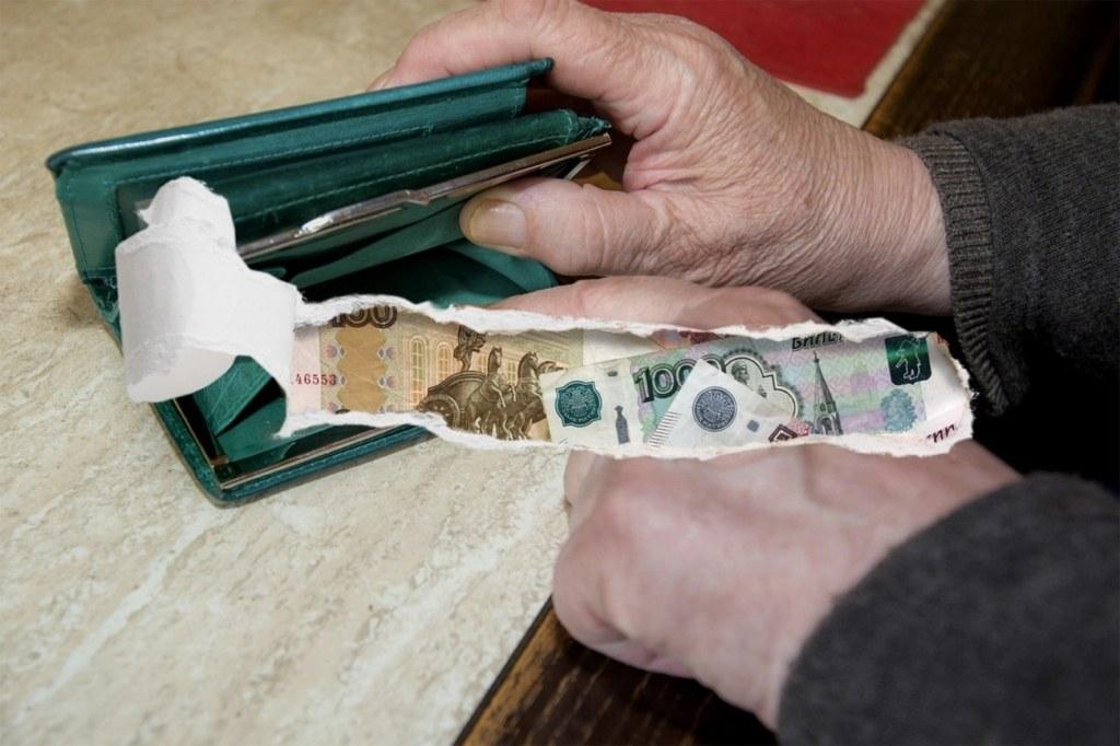 Вычет за пенсионный вклад — 15 600 рублей