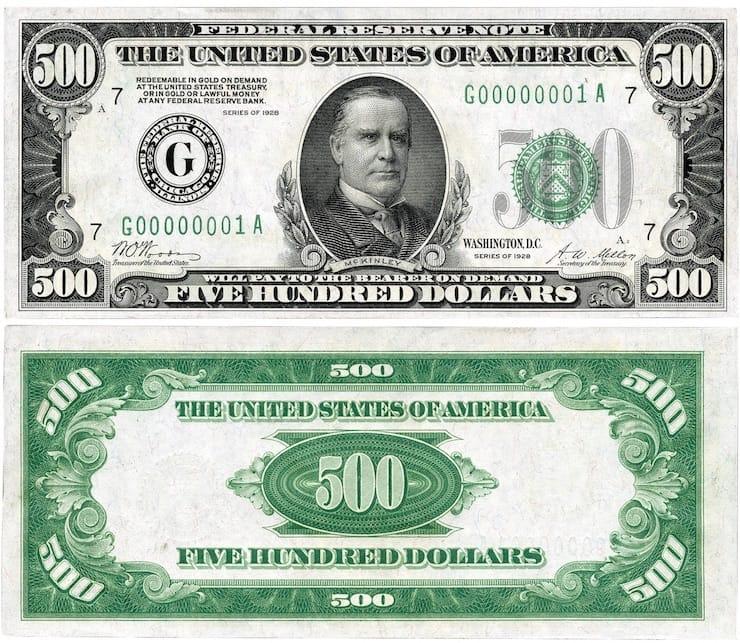 kupyuri v dollarah