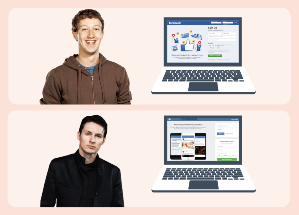 Марк Цукерберг, Павел Дуров, вконтакте, facebook