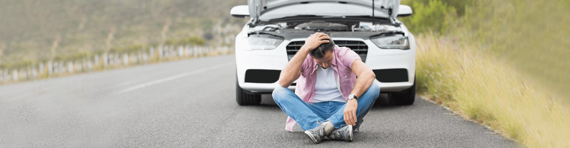 автоподстава, авария, мошенники