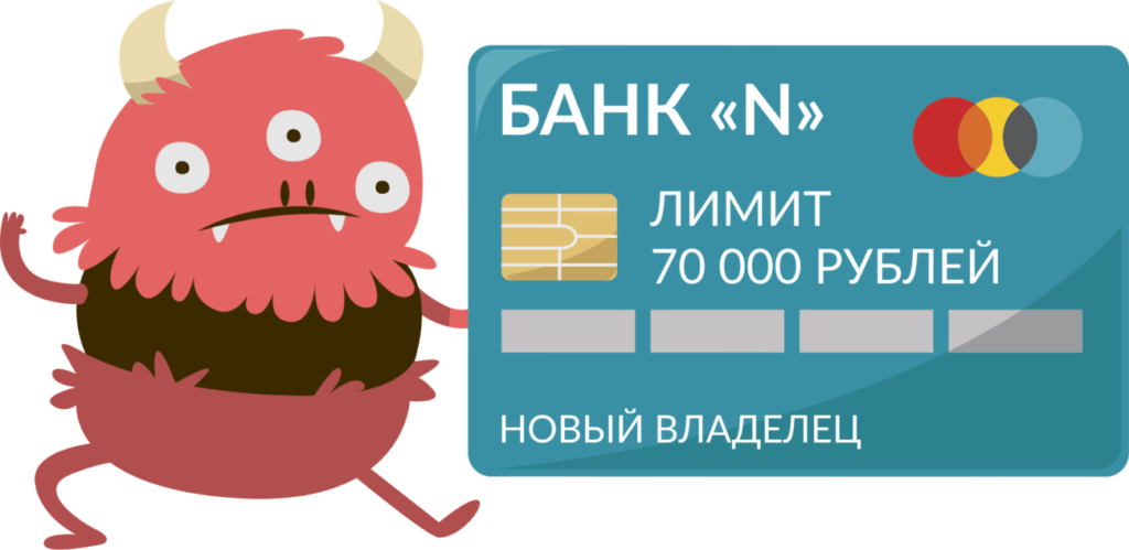 обычная кредитная карта банка N.