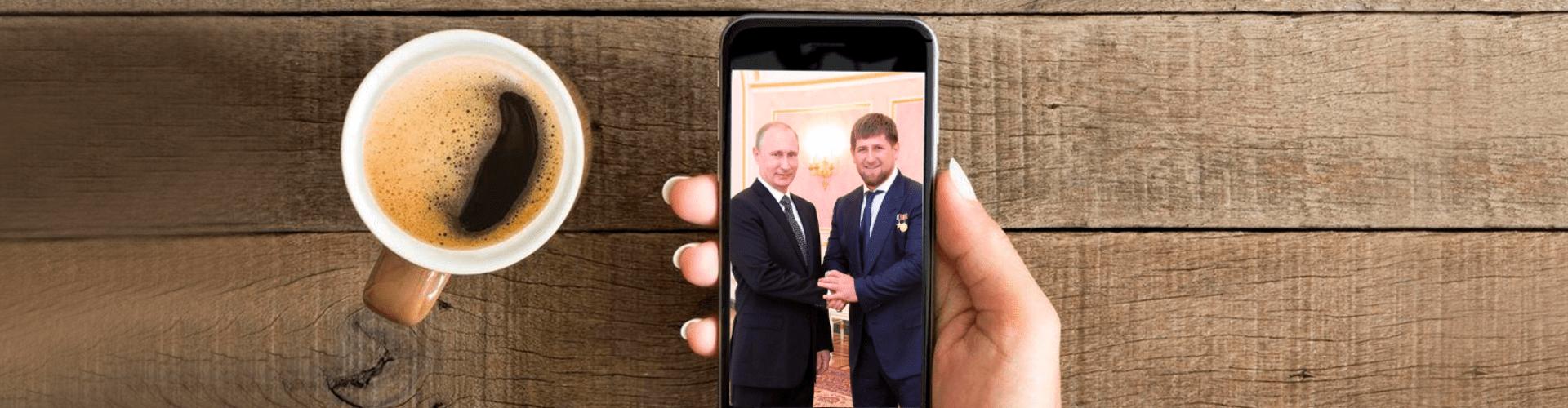 Разговор Путина и Кадырова