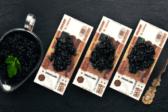 Где взять настоящую астраханскую черную икру к новогоднему столу
