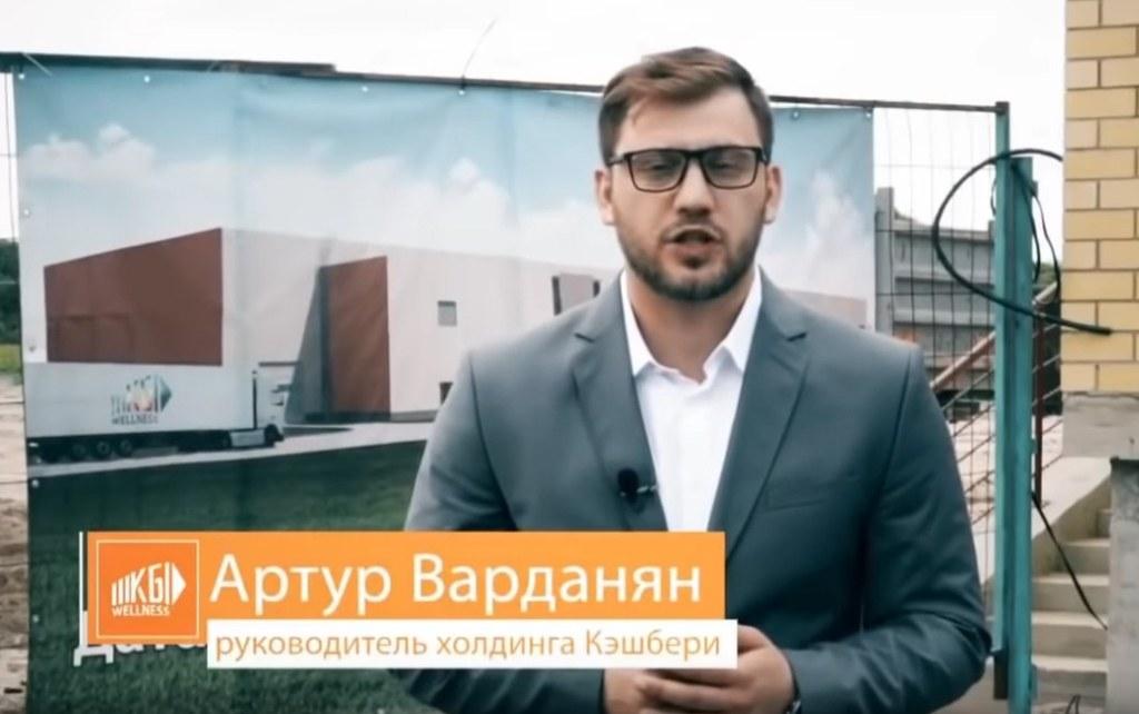 kashbery_vardanyan