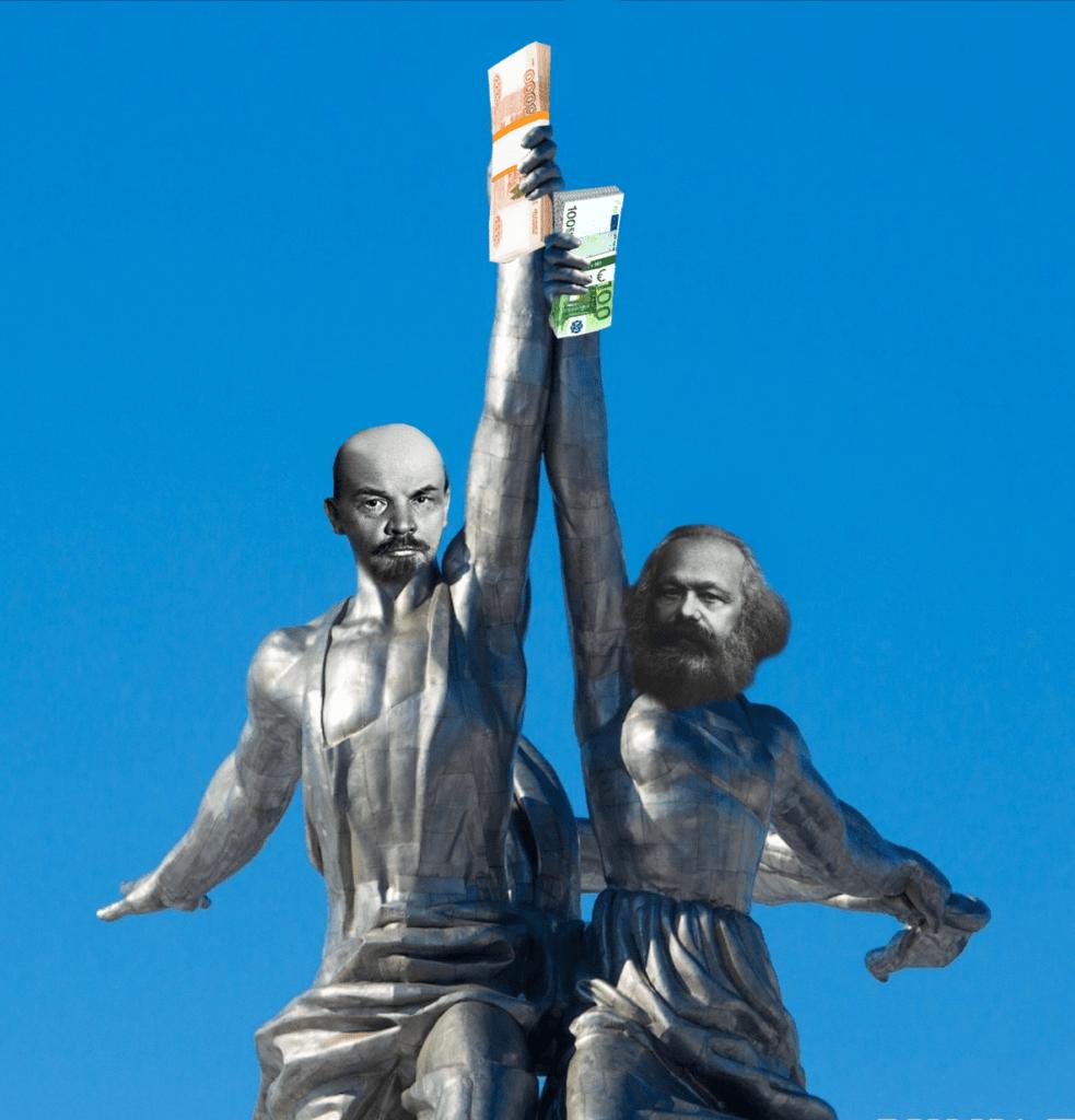 ленин, маркс