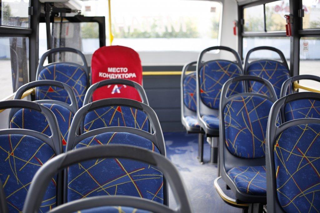 Кондуктор общественного транспорта