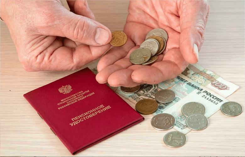 пенсионное удостоверение, деньги, копейки, пенсия