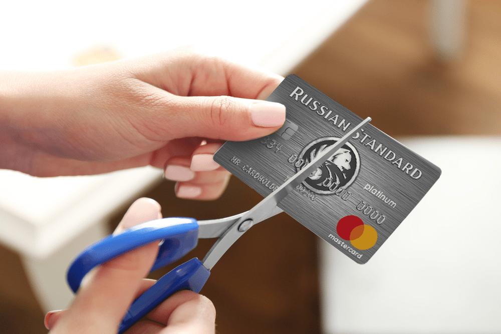 Кредитка № 1: самая легкая