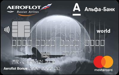 Альфа-карта-Aeroflot-platinum