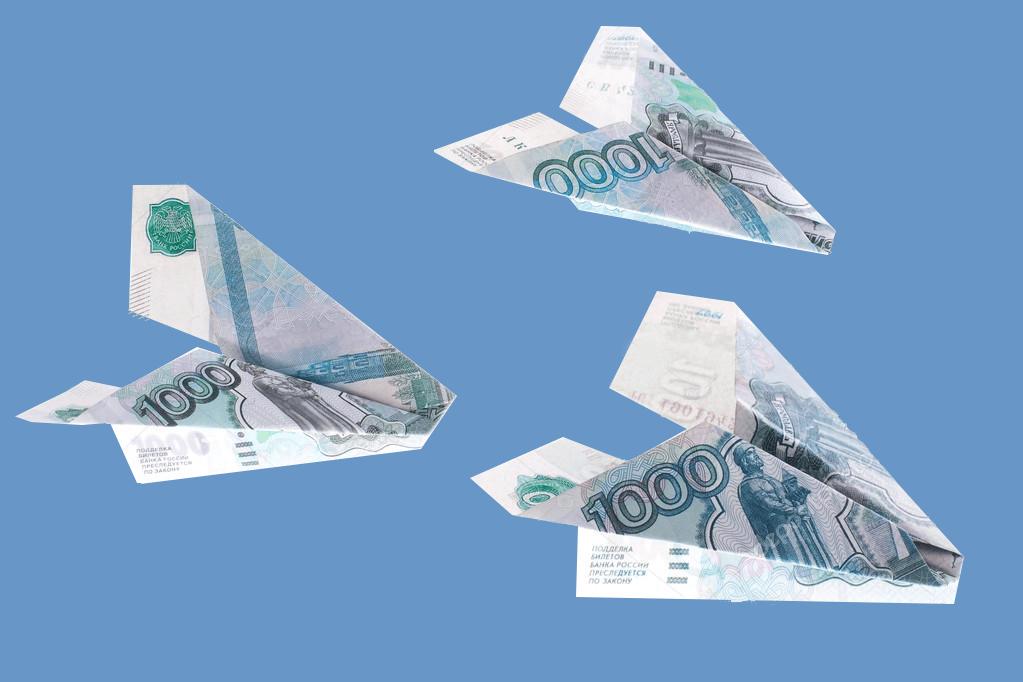 денежный самолет