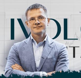 """Андрей Хохрин, генеральный директор ИК """"Иволга Капитал"""":"""