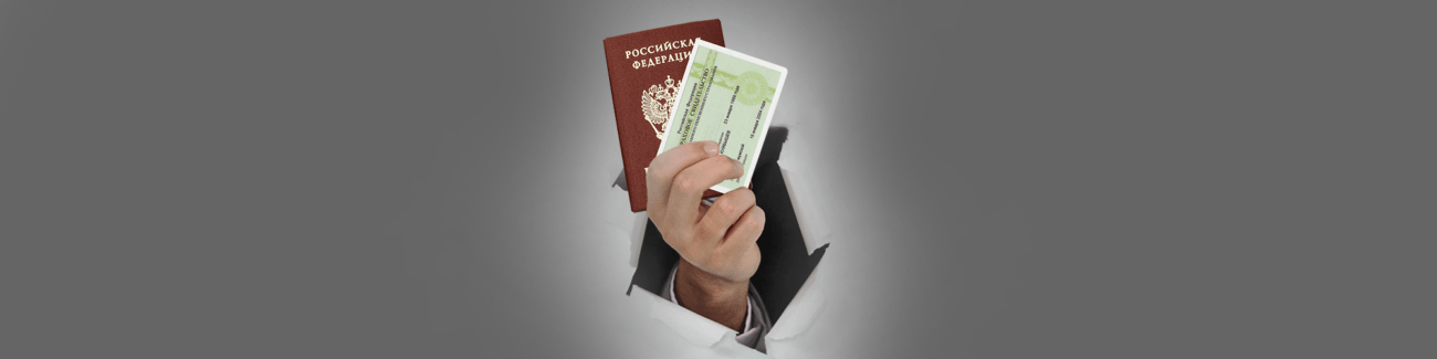 Альфа-Банк уронил ставку по кредиту наличными