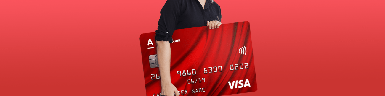 Как не выйти за грейс-период кредитки