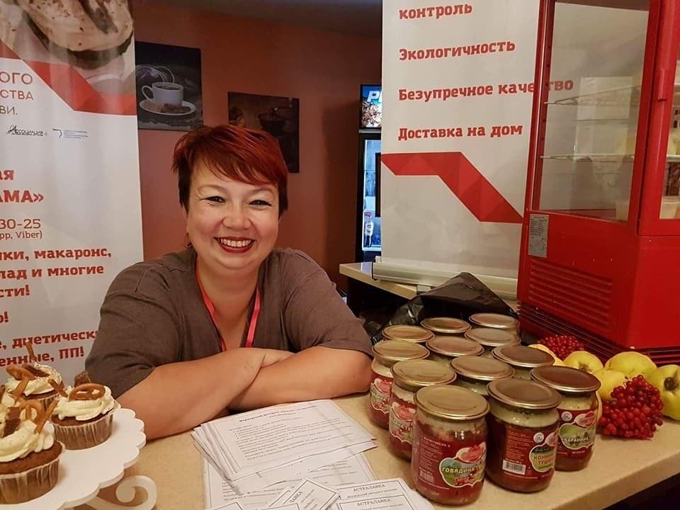 Эльвира Бахтиярова, «Бахтияр-базар»