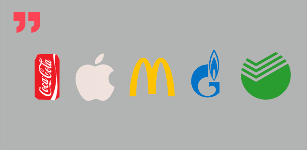 голубые фишки, бренды, компании