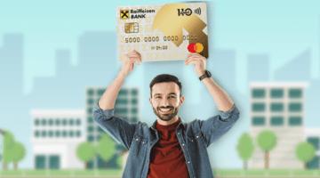 Как получить выгодную кредитку вдали от цивилизации