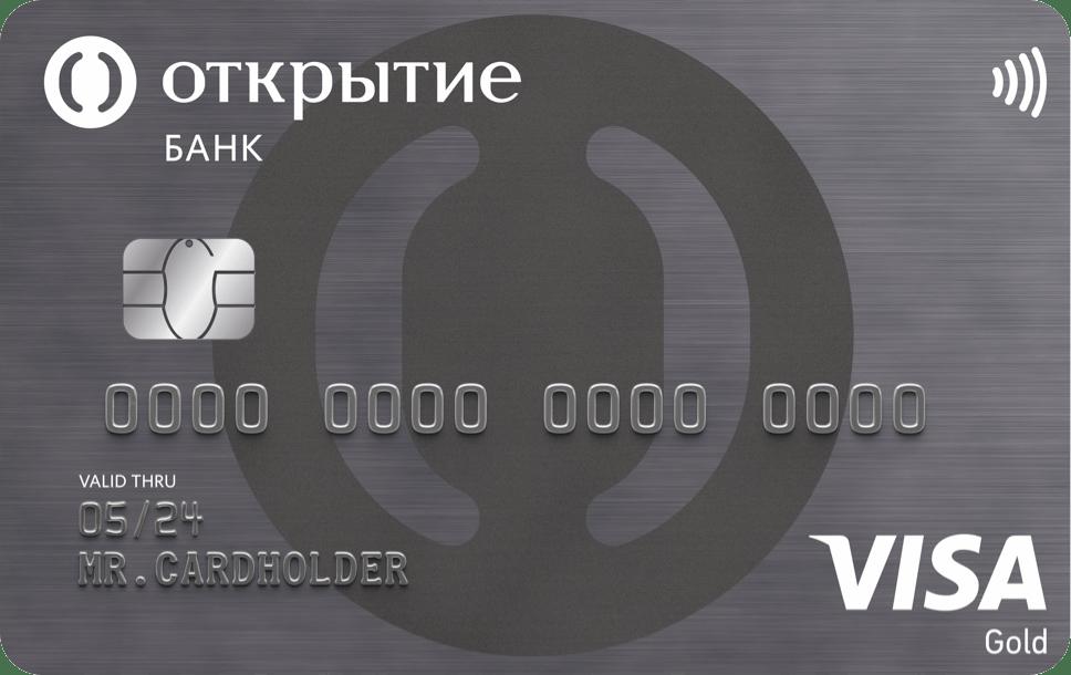 «120 дней» от банка «Открытие»
