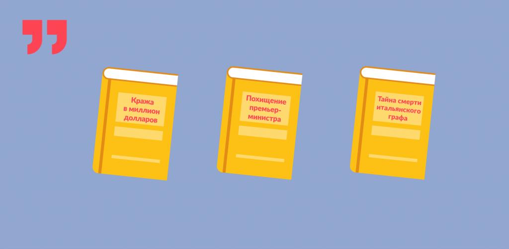 книги, одинаковые обложки