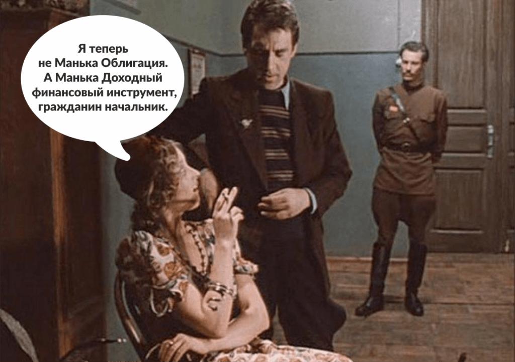 """Гостелерадио,  Одесская киностудия """"Место встречи изменить нельзя"""