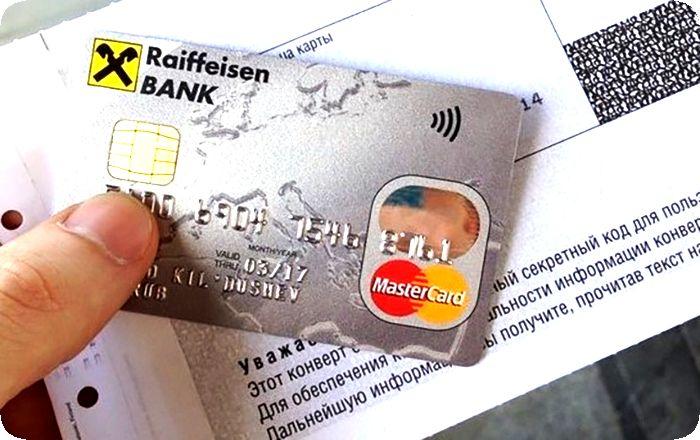 Raiffayzen kreditka