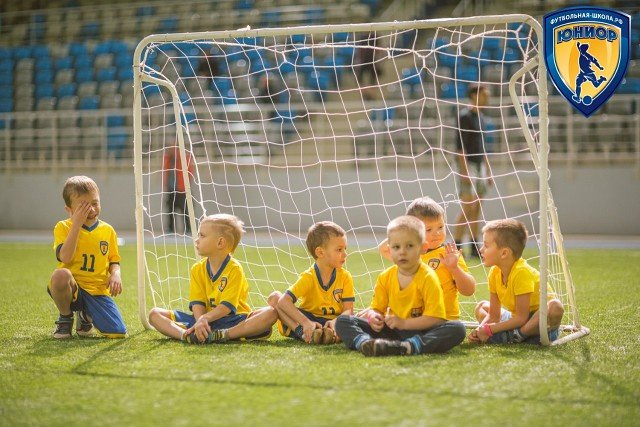 Футбольная школа для детей «Юниор»