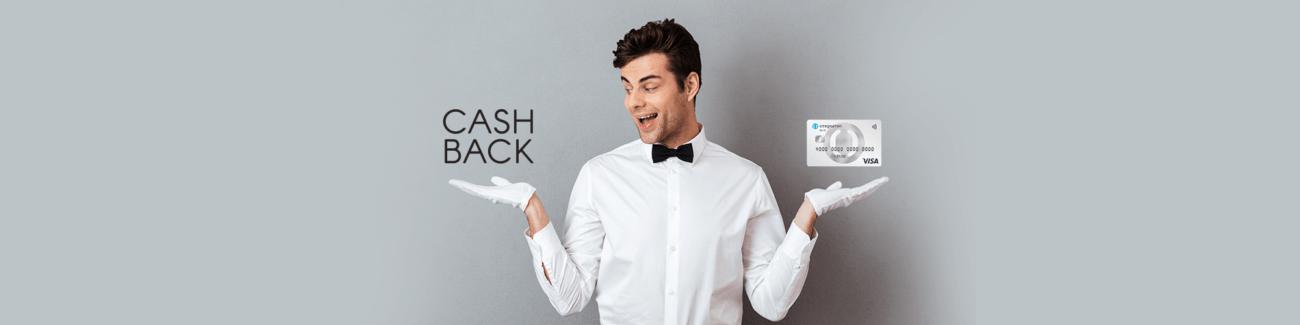 cash back, открытие, мужчина, кредитная карта