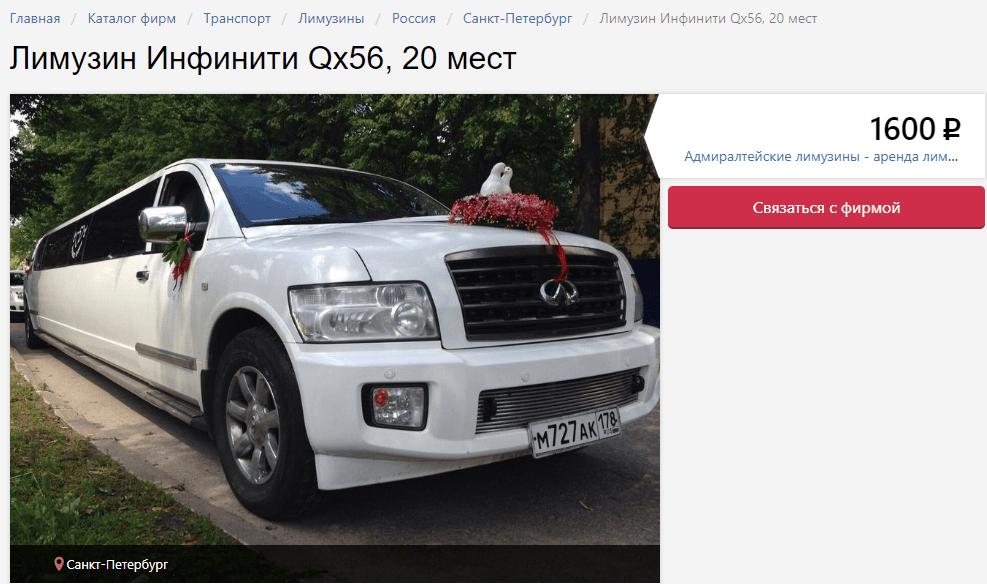 машина, свадебный кортеж