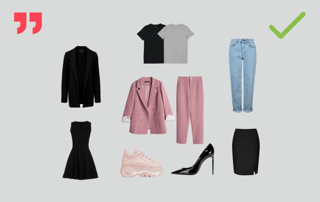 гардероб, пиджак, джинсы, костюм, туфли, кроссовки, платье, футболки, юбка