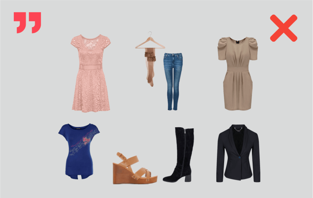 гардероб, джинсы, колготки, сапоги, босоножки на танкетке, футболка, стразы