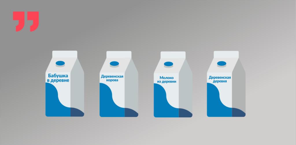 молоко, деревня, деревенское молоко